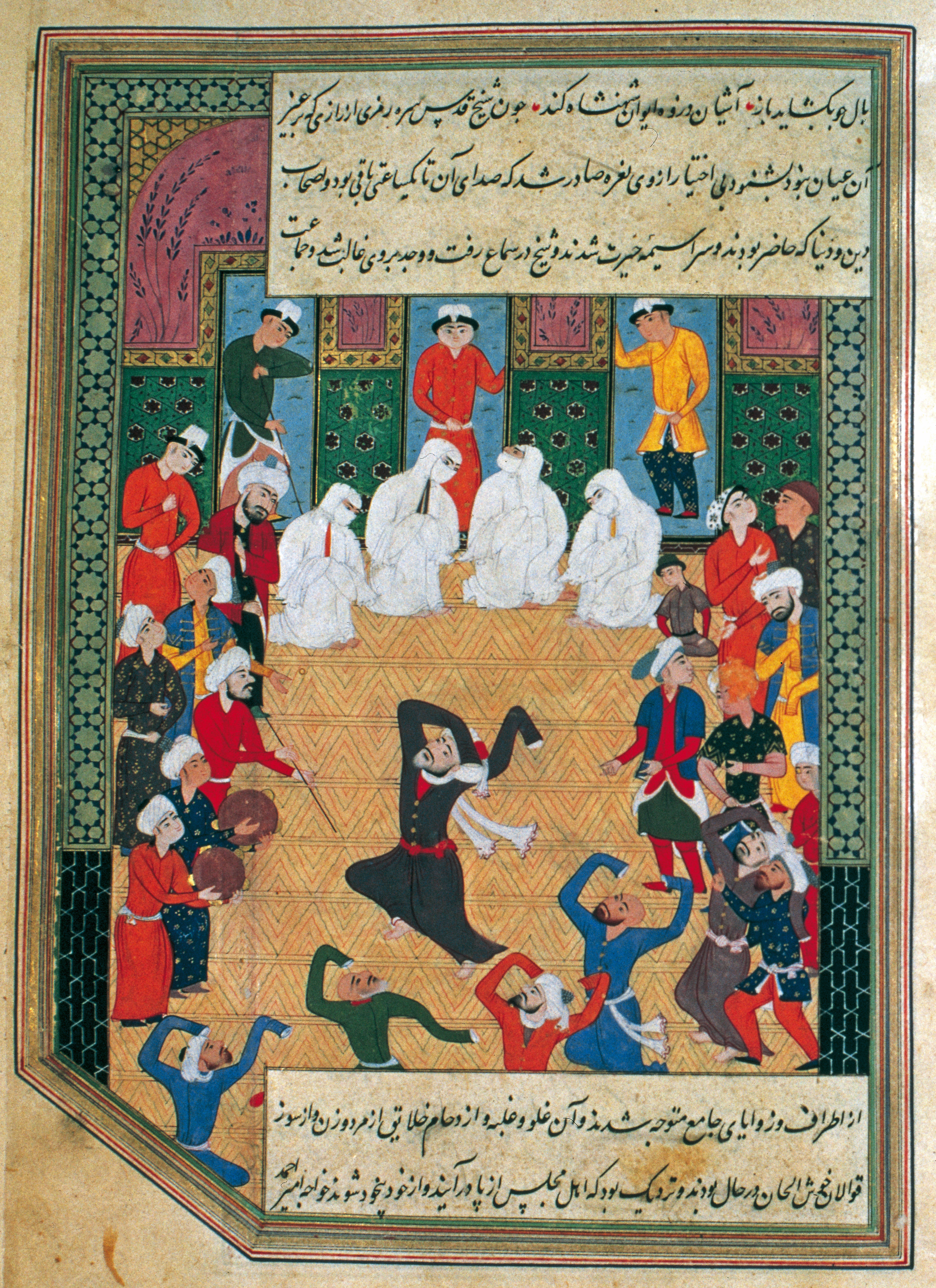 A watercolour painting in the Shirazi style (c. 1582) depicting Shaykh Safi dancing in a sama. It is notable that four women and a child are part of the circle, suggesting their initiation into the practices of the order. Photo: Aga Khan Trust for Culture / AKM00264