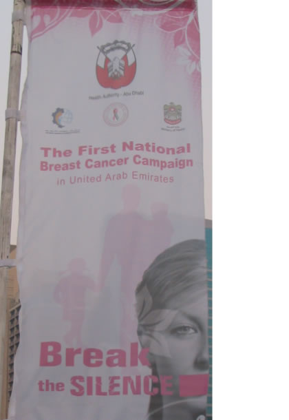 """Break the Silence"" banner in Dubai during the Breast Cancer Awareness month. Photo: Karim Halani"