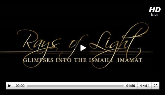 A Golden Jubilee International Programme, Rays of Light: Glimpses into the Ismaili Imamat is an exhibition that depicts 50 years of Mawlana Hazar Imam's Imamat, against the backdrop of the 1 400 year history of Ismaili Imamat. Copyright: Celebrations Global Limited