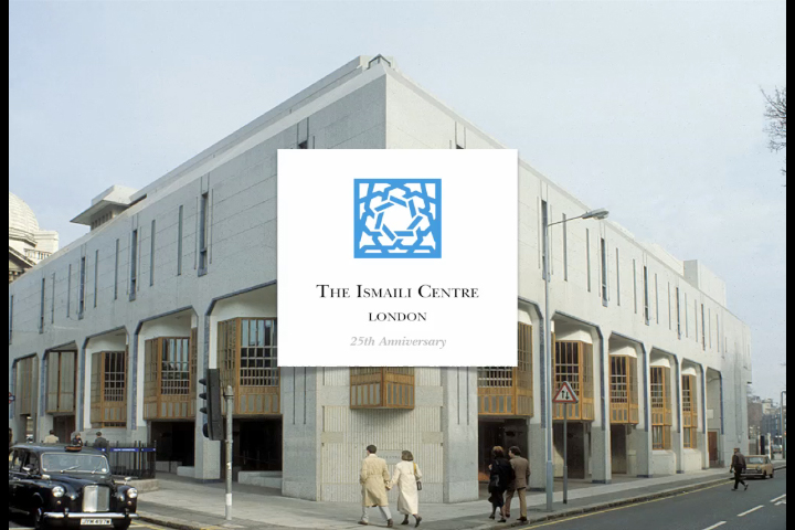 Twenty-five years of the Ismaili Centre, London. Copyright: Ismaili Council for the UK