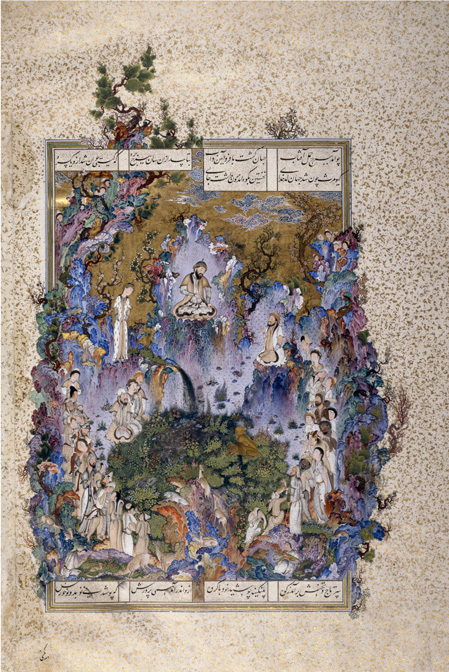 The Court of Gayumars from the Shahnama. Photo: Courtesy of Aga Khan Trust for Culture