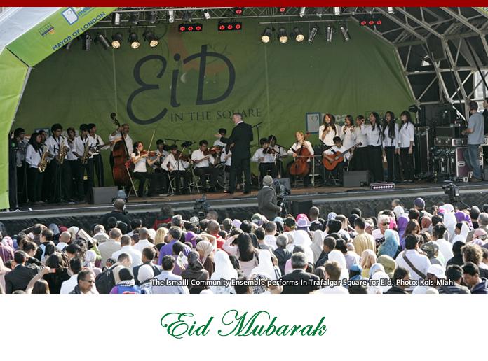 Send an eid ecard greeting themaili m4hsunfo