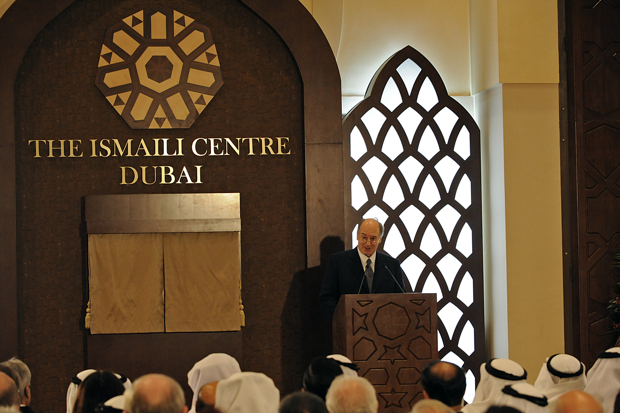 Mawlana Hazar Imam addresses the guests at the opening ceremony of the Ismaili Centre Dubai. Photo: Gary Otte