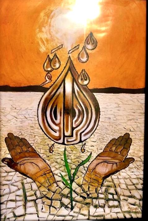 "Al-Razzaq. ""The Provider,"" one of the 99 names of God, by Madadataly Rajabaly"