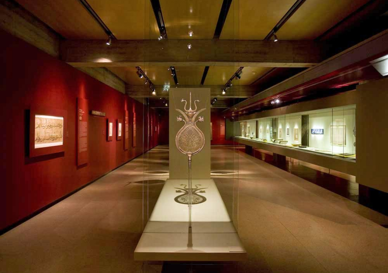 """The """"Path of Princes"""" exhibition was held at the Calouste Gulbenkian Museum in Lisbon."""