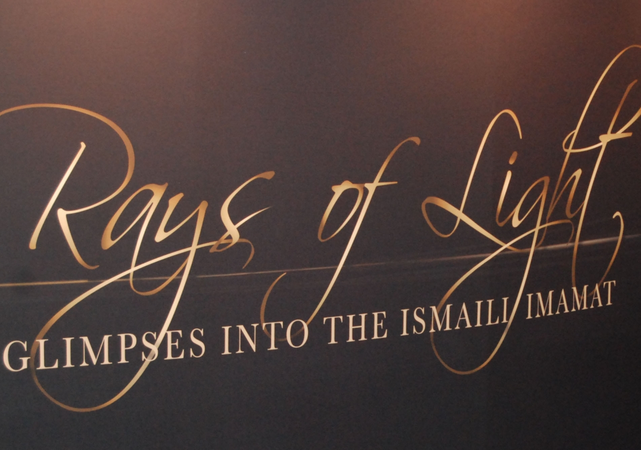 The Rays of Light photographic exhibition depicts 50 years of Mawlana Hazar Imam's Imamat.