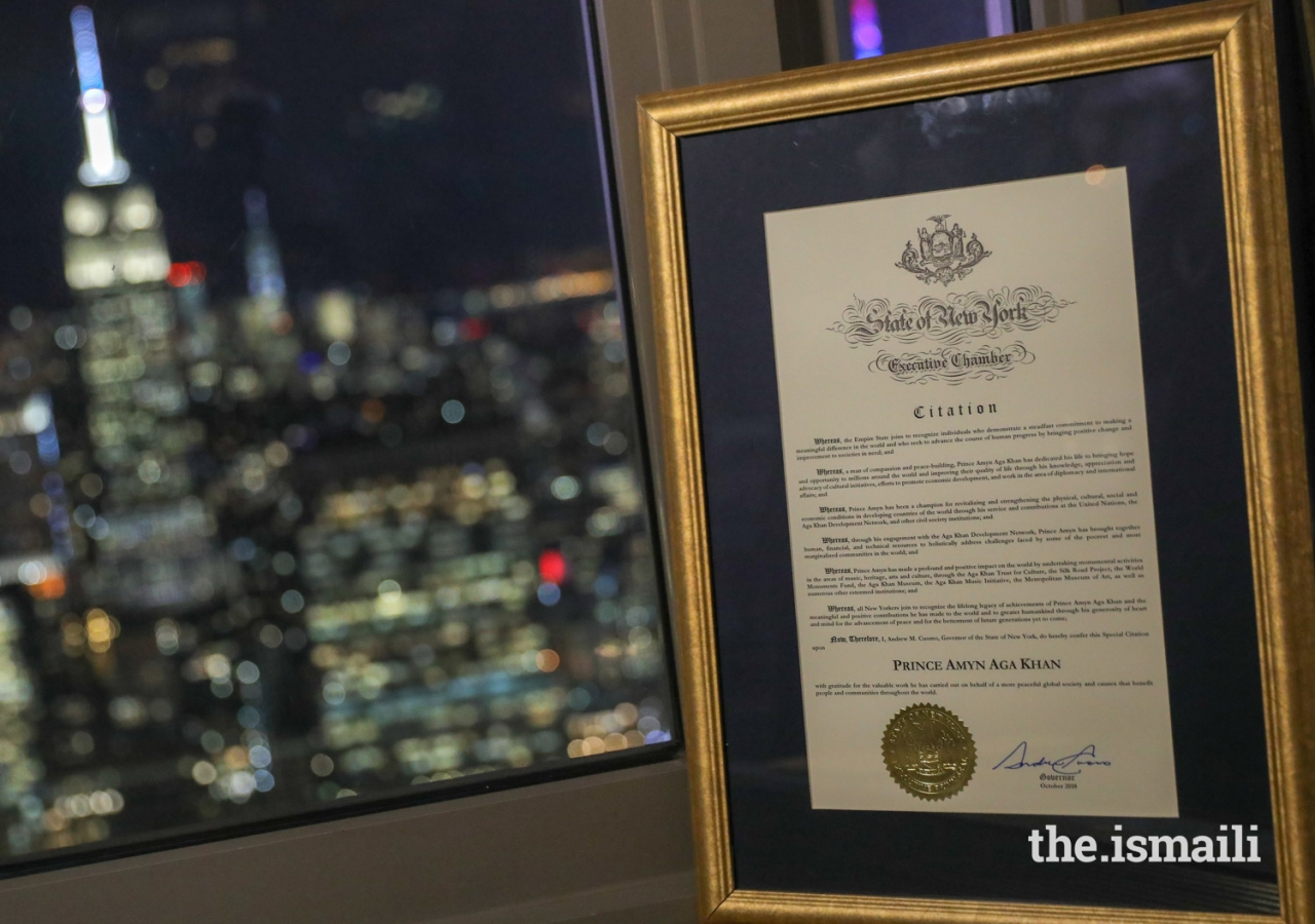 "The State of New York Executive Chamber Citation recognises Prince Amyn's ""profound and positive impact on the world by undertaking monumental activities in the areas of music, heritage, arts and culture"" through numerous esteemed institutions."