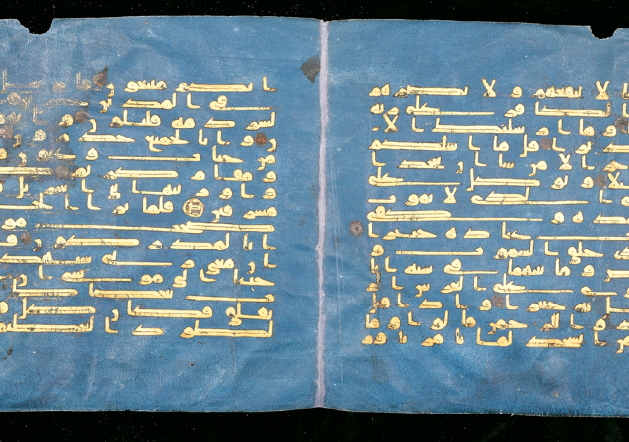 This Qur'an bifolium is written in gold kufic script on blue parchment. Created by the Fatimids during their rule in Kairouan, it is considered to be one of the most lavish Qur'anic scripts ever created.
