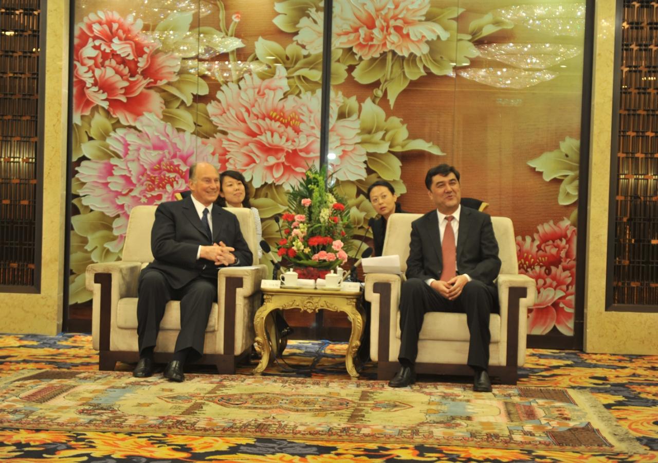 Mawlana Hazar Imam and Mr Nur Bekri, Governor of Xinjiang.