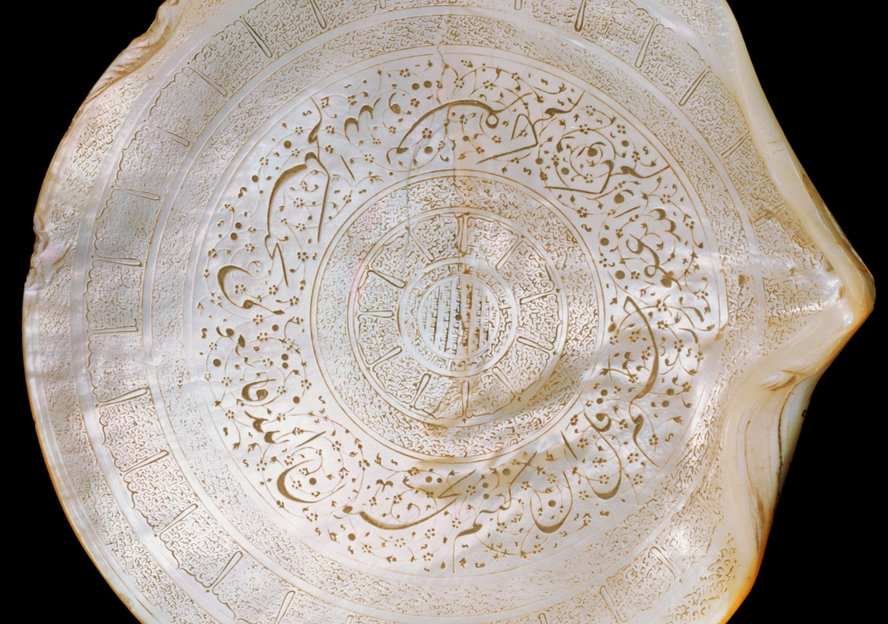 An 18th century Mughal shell adorned with Qur'anic inscriptions from the Aga Khan Museum collection.