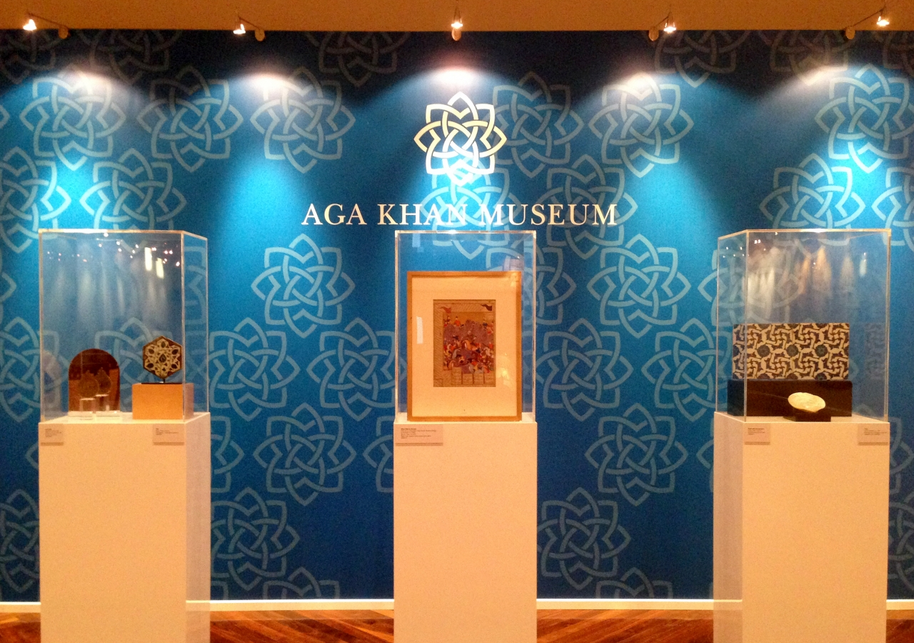Pieces from the Aga Khan Museum collection were on display at the Ismaili Centre, Dubai as part of an event previewing what the Museum will offer when it opens later this year in Toronto.