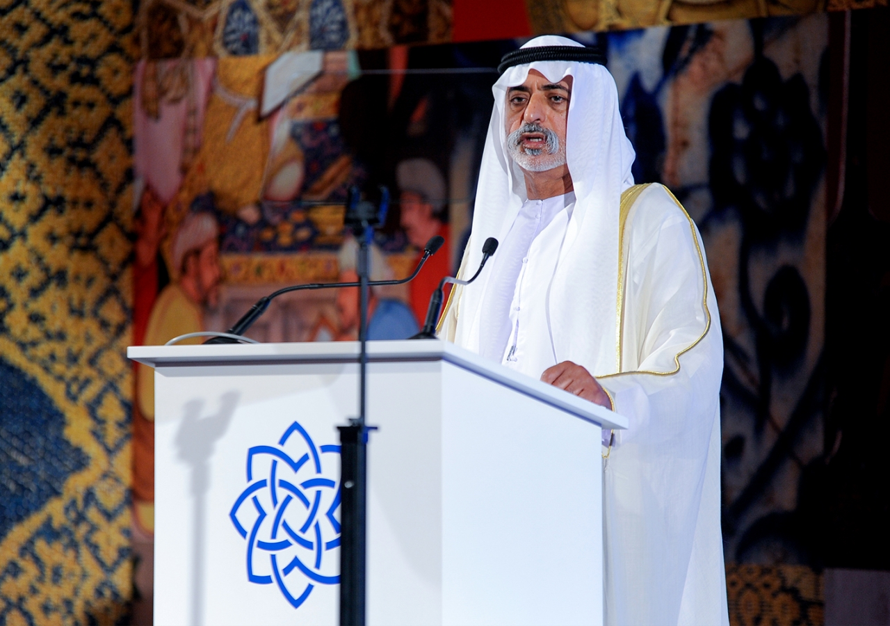 His Excellency Sheikh Nahyan Mabarak al-Nahyan delivers the keynote address at the Aga Khan Museum event held at the Ismaili Centre, Dubai.