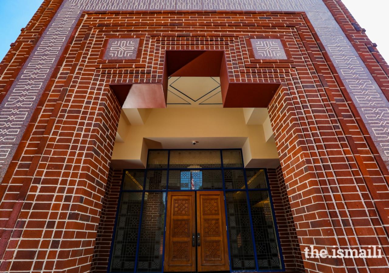 Entry portal of the Ismaili Jamatkhana, Atlanta