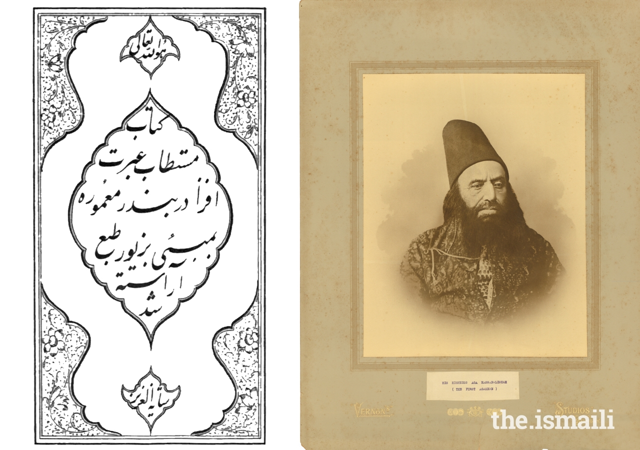 "A portrait of Mawlana Hasan Ali Shah, alongside an early copy of his memoirs, ""'Ibrat-afza."""