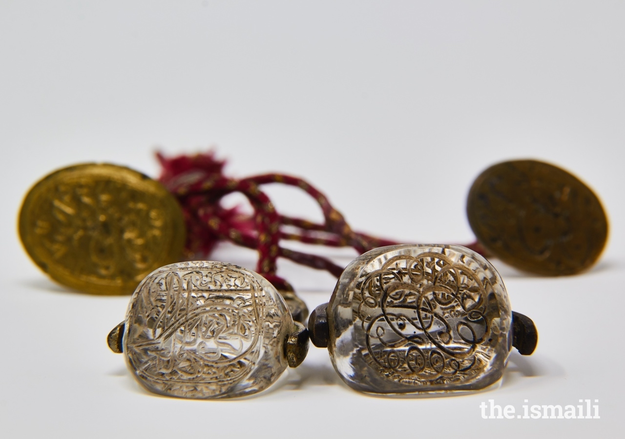 Seals of Mawlana Hasan Ali Shah, the first Aga Khan, from the 19th century.