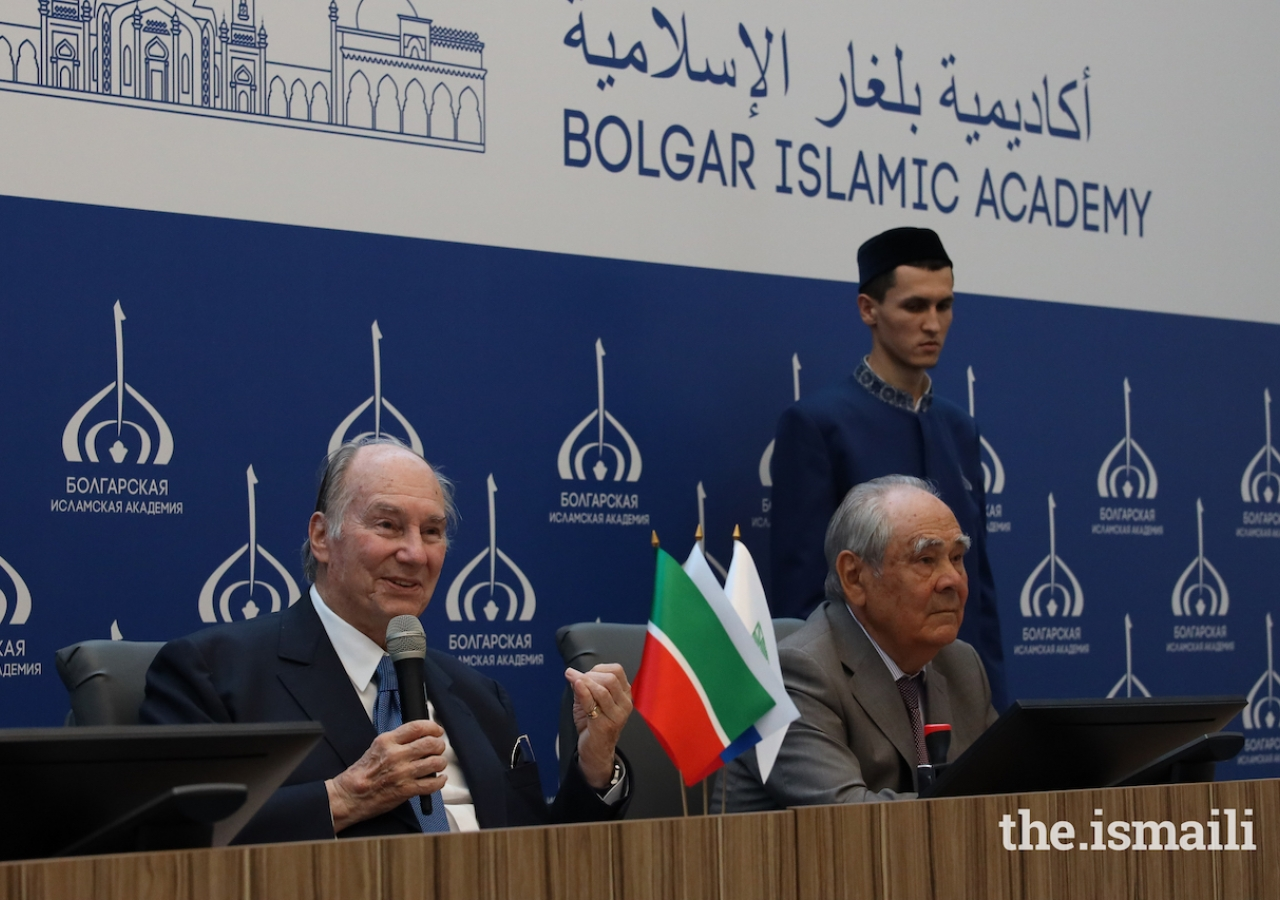 Mawlana Hazar Imam addresses guests gathered at the Postage Stamp Cancellation Ceremony at the Bolgar Islamic Academy.