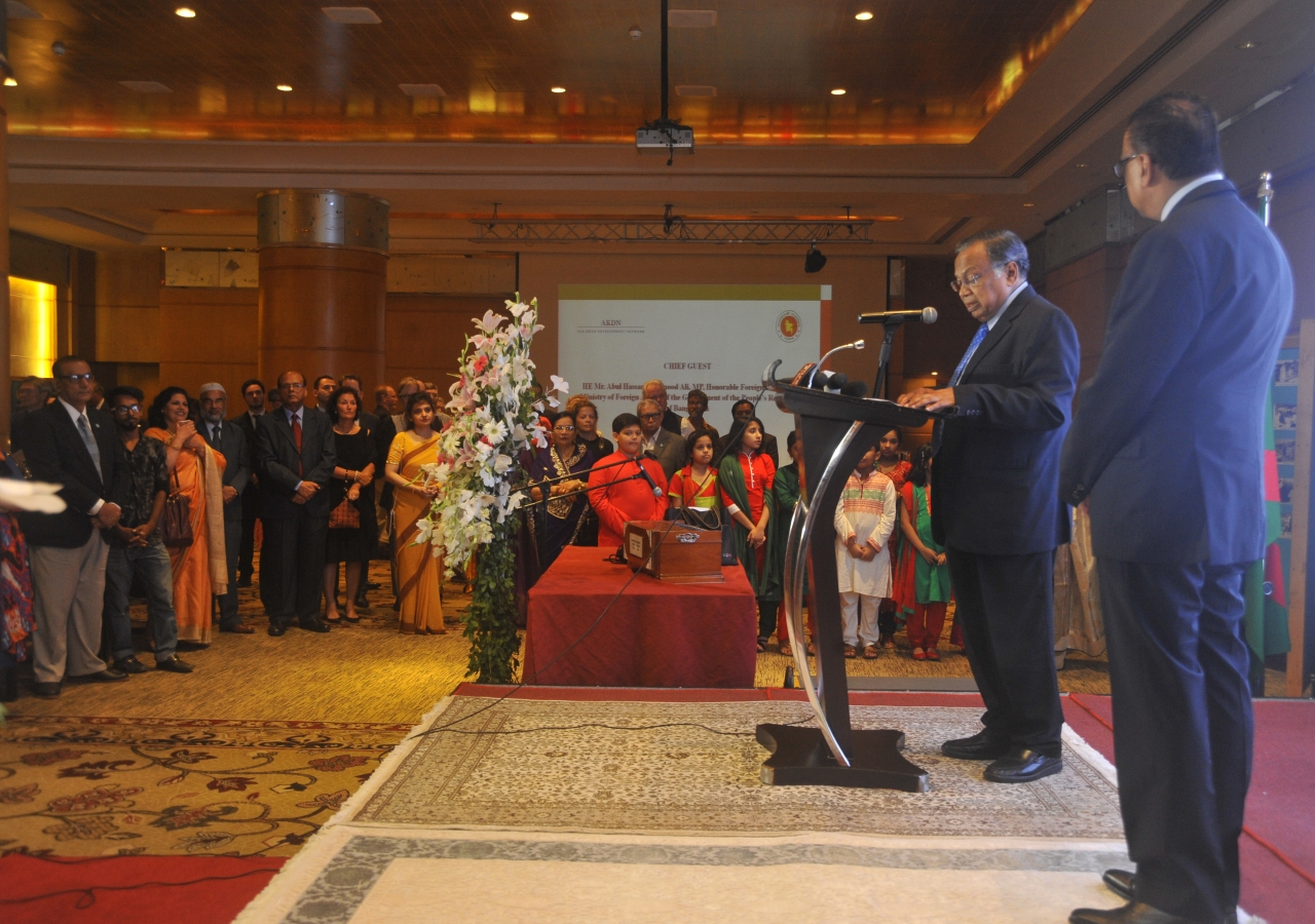 Honorable Foreign Minister, HE Mr. Abul Hassan Mahmood Ali, MP addresses the gathering