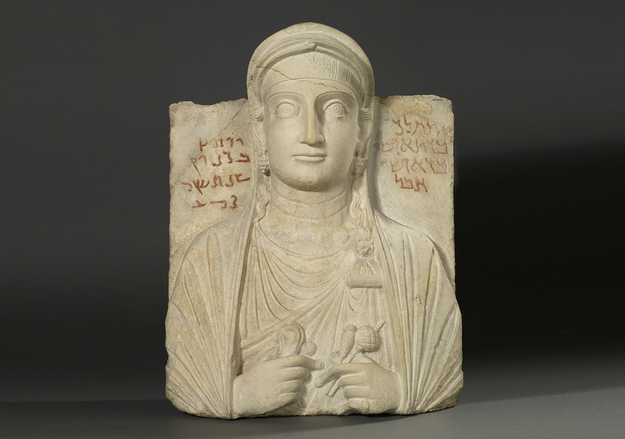 Tomb Relief, Palmyra, Syria, 123 CE, Limestone, carved. With permission of the Royal Ontario Museum © ROM