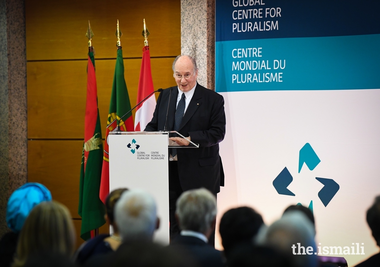 Mawlana Hazar Imam delivers introductory remarks at the 2019 Annual Pluralism Lecture.