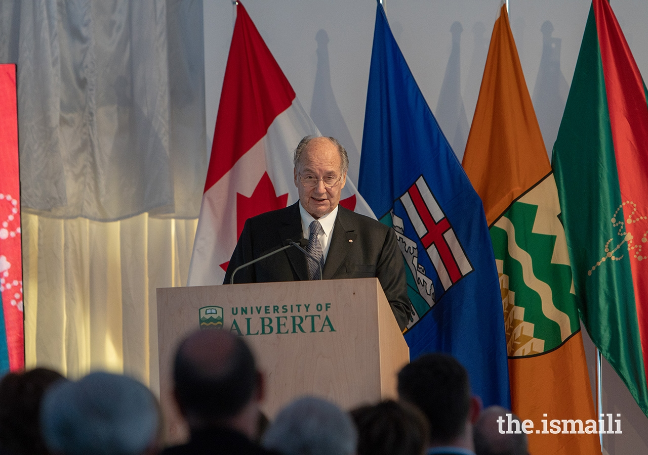 Mawlana Hazar Imam addresses the audience at the inauguration ceremony of the Aga Khan Garden, Alberta.
