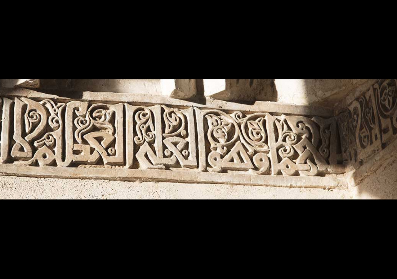 Kufic inscription on the mausoleum of Sayyida 'Atika. The mausoleum is situated in a compound of Fatimid tombs in which members of the Prophet's family are buried (peace be upon them). Bernard O'Kane