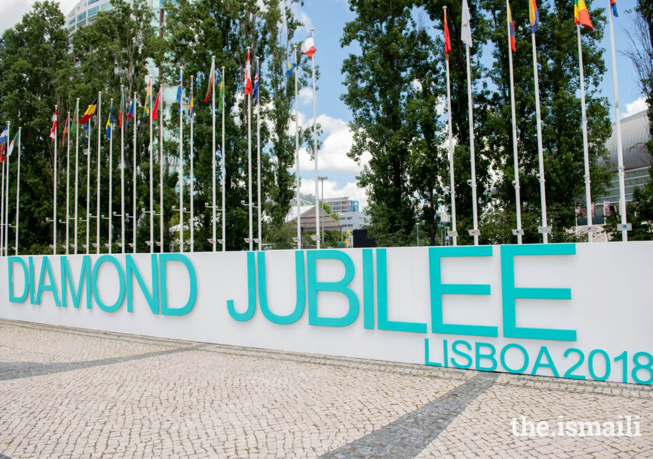 Lisbon's renowned Parque das Nações will host the weeklong Diamond Jubilee Celebration.