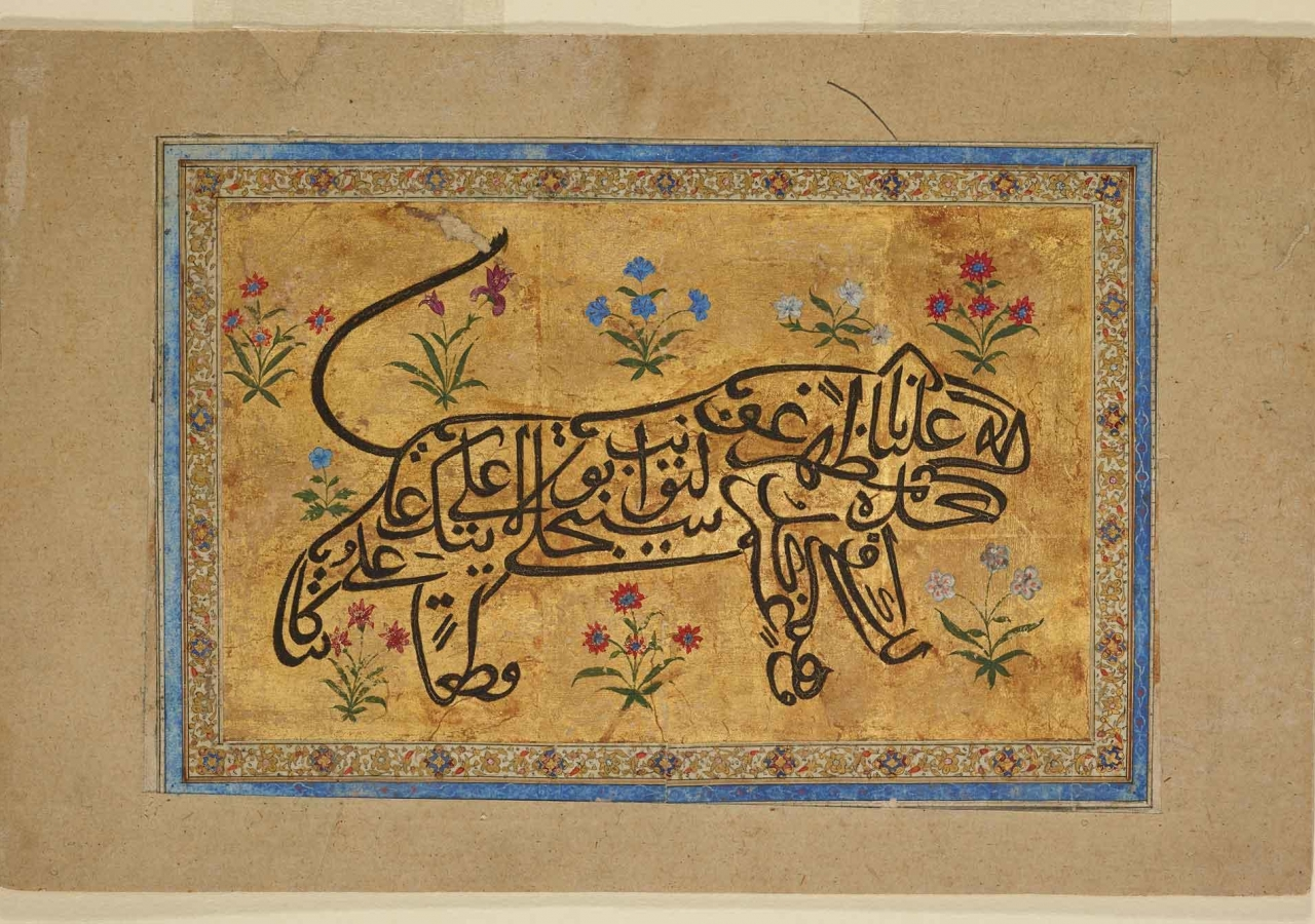 "A 17th century example of zoomorphic calligraphy. Because of his courage and valour, Hazrat Ali was known as ""The Lion of God."" The Arabic text is a supplication, known as Nad-e Ali."