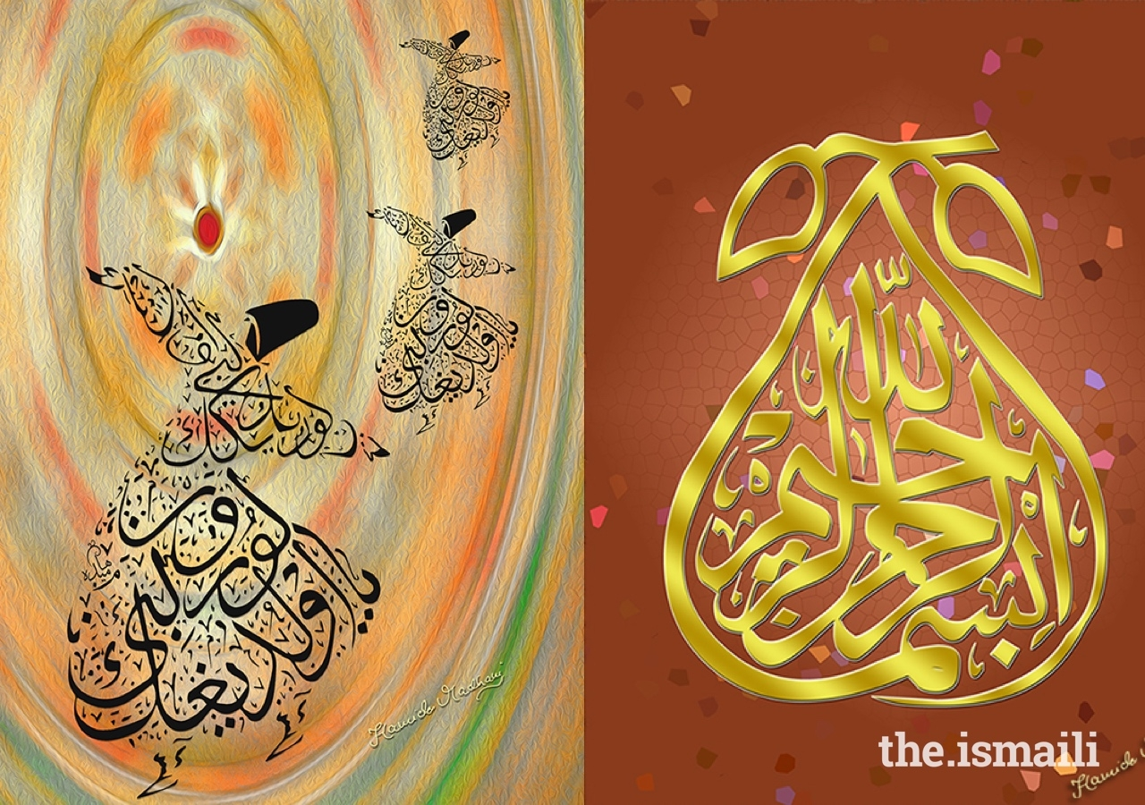 The Dance of Devotion (left) and a calligraphic composition of Bismillah in the shape of a pear (right), by Hamida Madhani.