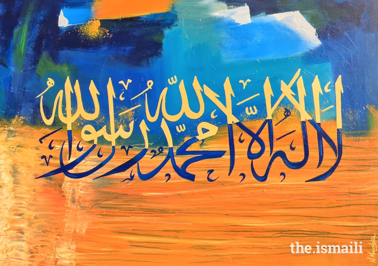 New Beginnings, by Nizar MacNojia, a calligraphic rendering of the Shahada.