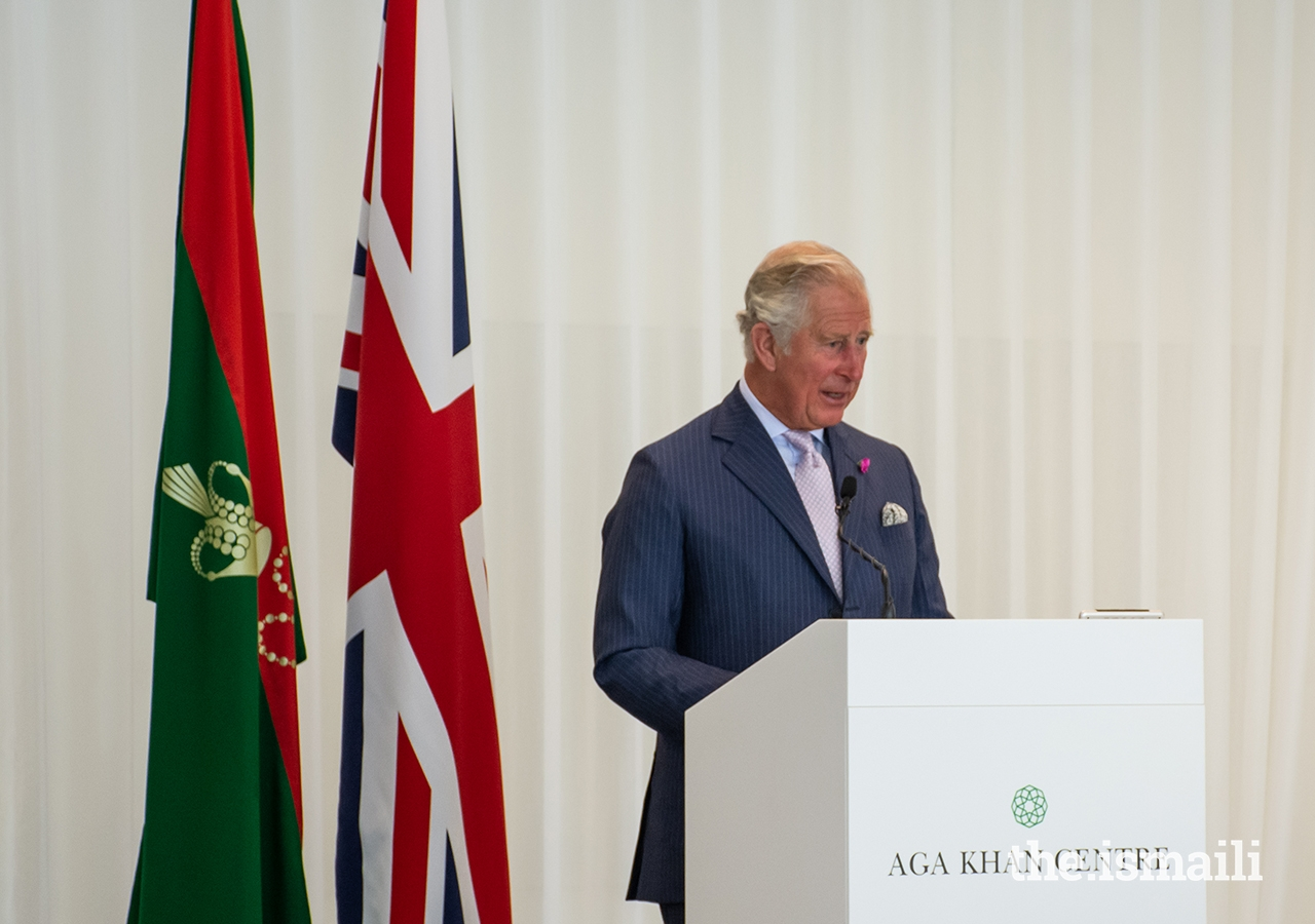 HRH The Prince of Wales addresses the audience during the inauguration of the Aga Khan Centre in London.