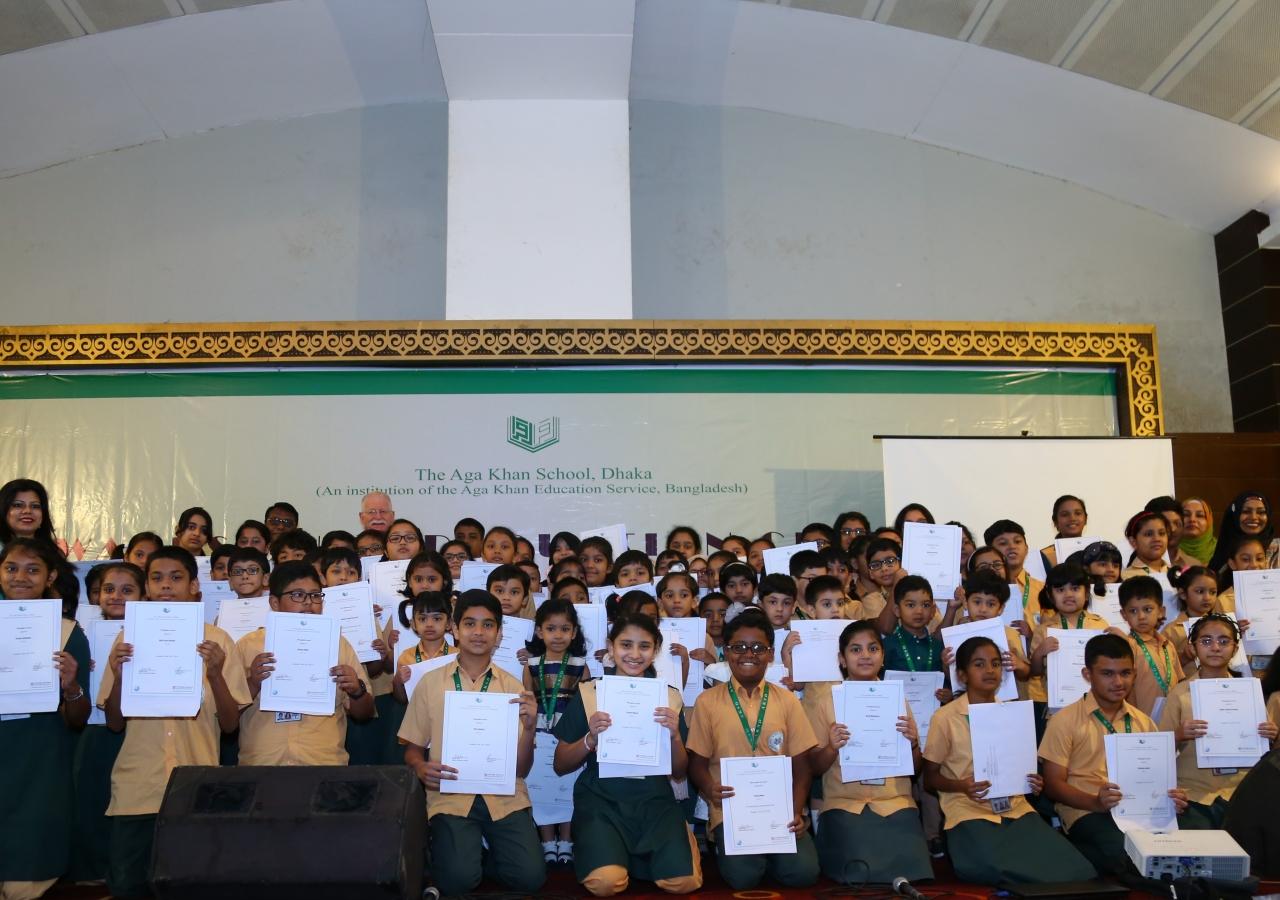 The Aga Khan School Dhaka Awards and Graduation 2017-2018   the Ismaili