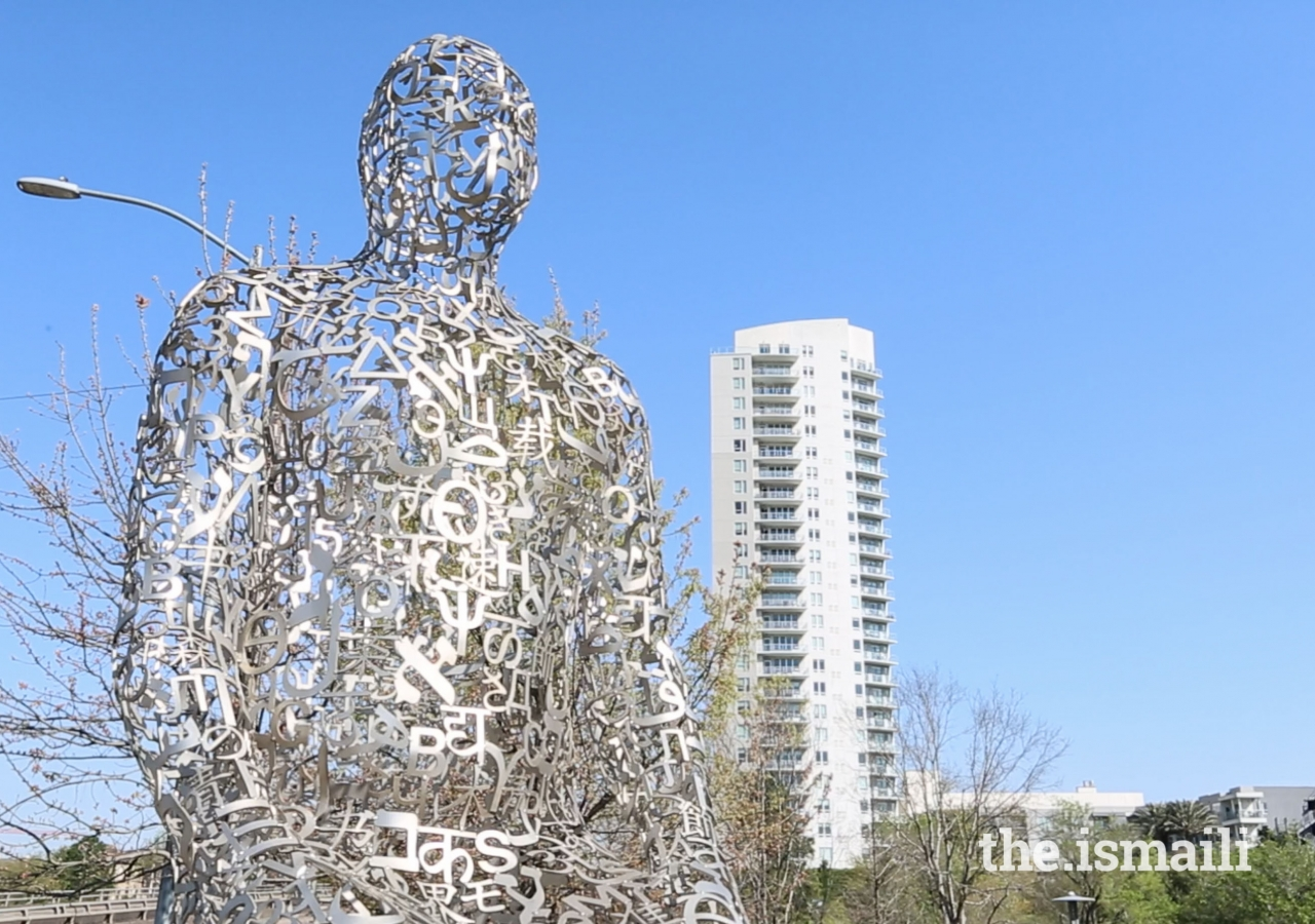 The Tolerance statues are located in Buffalo Bayou Park in downtown Houston.