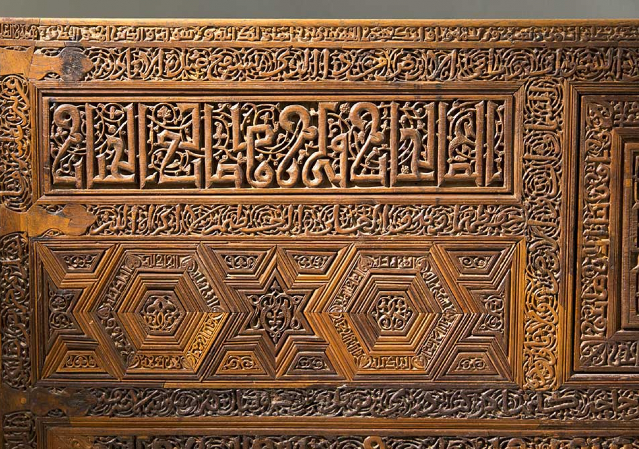 Detail of the original cenotaph of Imam al-Husayn from the Mosque of Sayyidna al-Husayn. This masterpiece of Fatimid woodcarving is now held at the Cairo Museum of Islamic Art. Bernard O'Kane