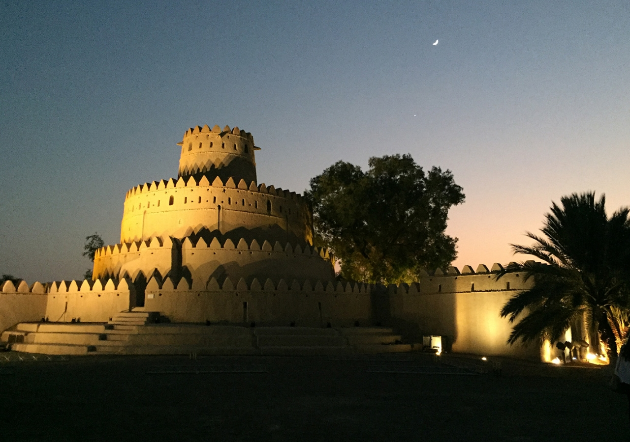 Al Jahili Fort, a World Heritage Site in Al Ain, is the site of the presentation ceremony of the 2016 Aga Khan Award for Architecture. Amina Dhrolia