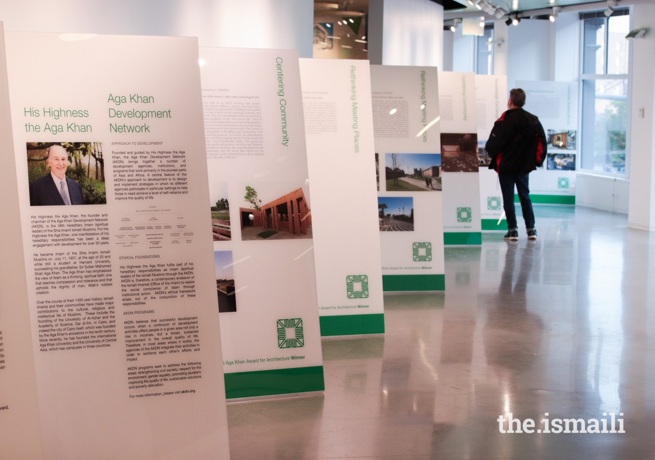 """The Boston Society Of Architects (BSA) hosted """"Design for Diversity,"""" an exhibition highlighting the six winners and shortlisted works from the 2014-2016 cycle of the Aga Khan Award for Architecture."""