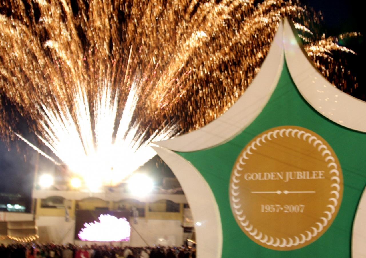 The inaugural Jubilee Games were held in 2008 in Nairobi, Kenya as part of the commemoration of Mawlana Hazar Imam's Golden Jubilee. Akber Dewji (Hakim Sons)