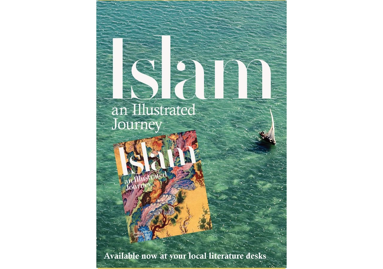 """""""Islam: An Illustrated Journey"""""""