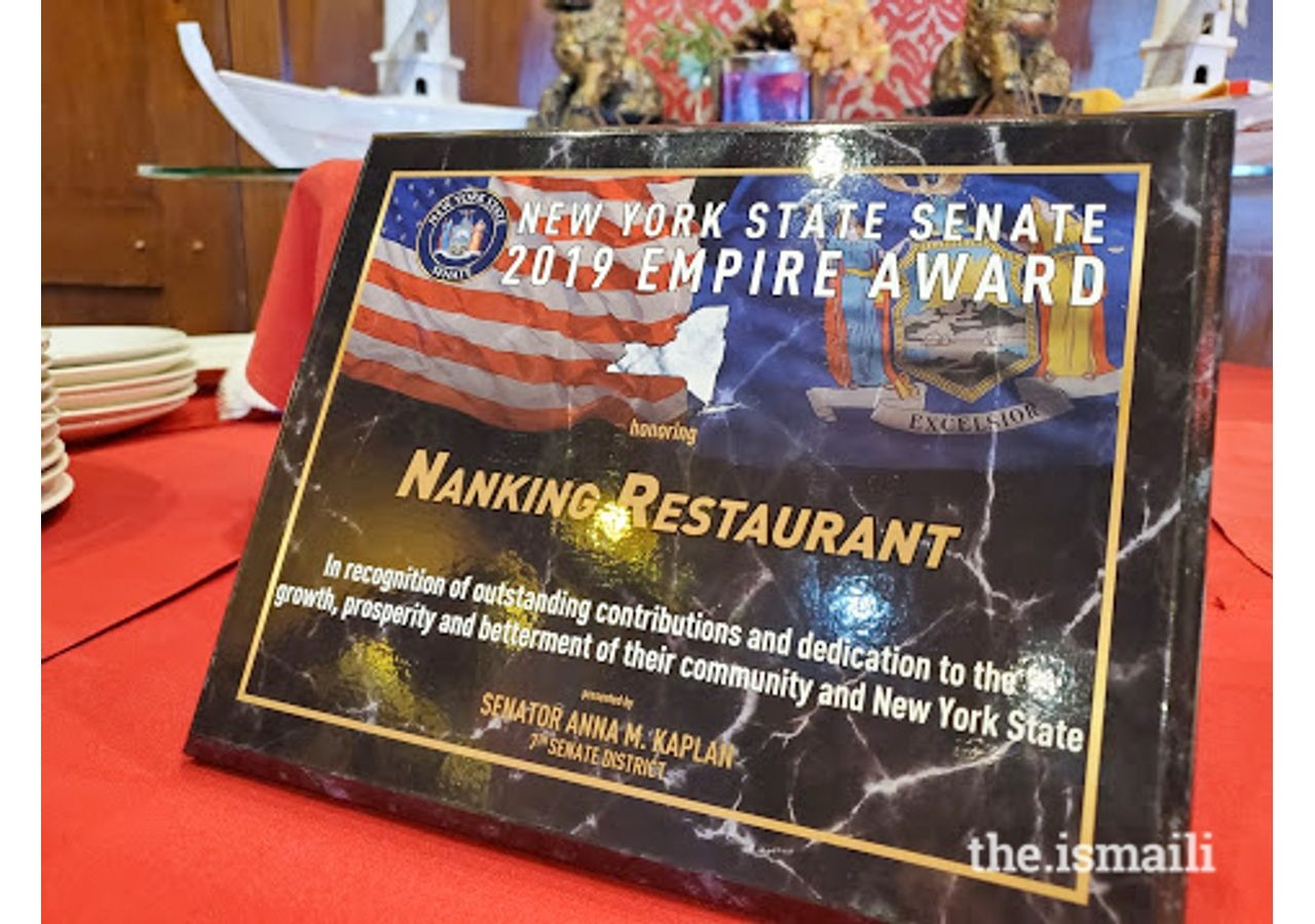 Award presented to Nanking Asian Fusion Restaurant. Photo Credit: Senator Anna Kaplan's Office.