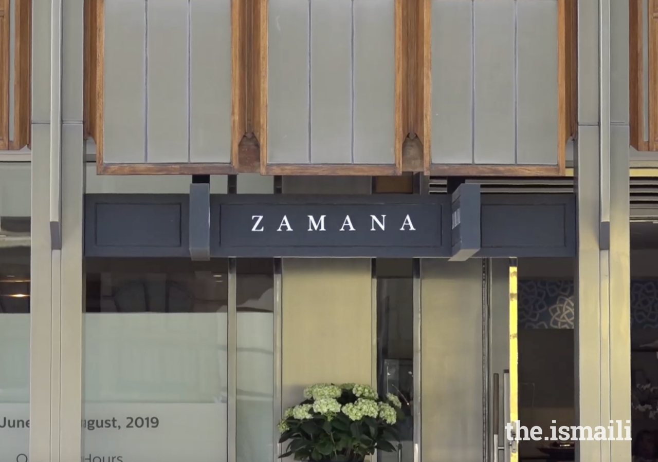 The re-opened Zamana Space, a split-level area situated within the lower ground floor of the Ismaili Centre, London.