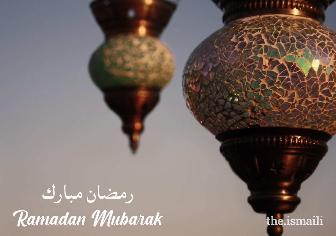 Together with other Muslims, Ismailis celebrate Ramadan as a month of special felicity.
