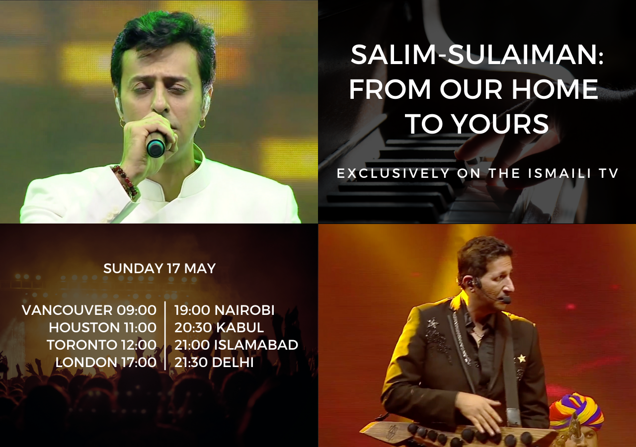 An exclusive virtual concert will feature performances by Salim and Sulaiman Merchant from their homes.