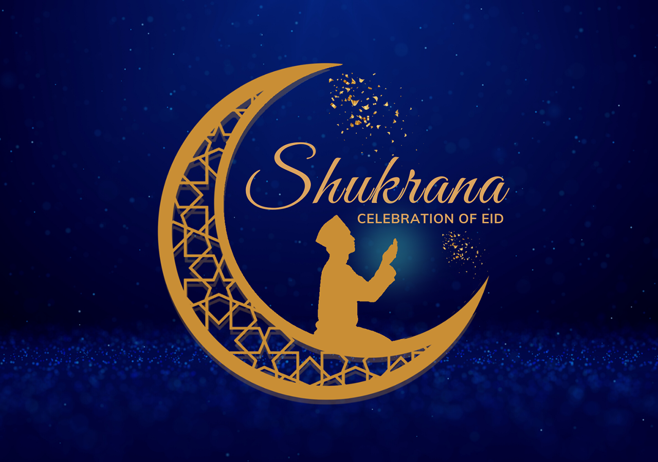 Join us for an online celebration of Eid on 24, 25, and 26 May 2020.