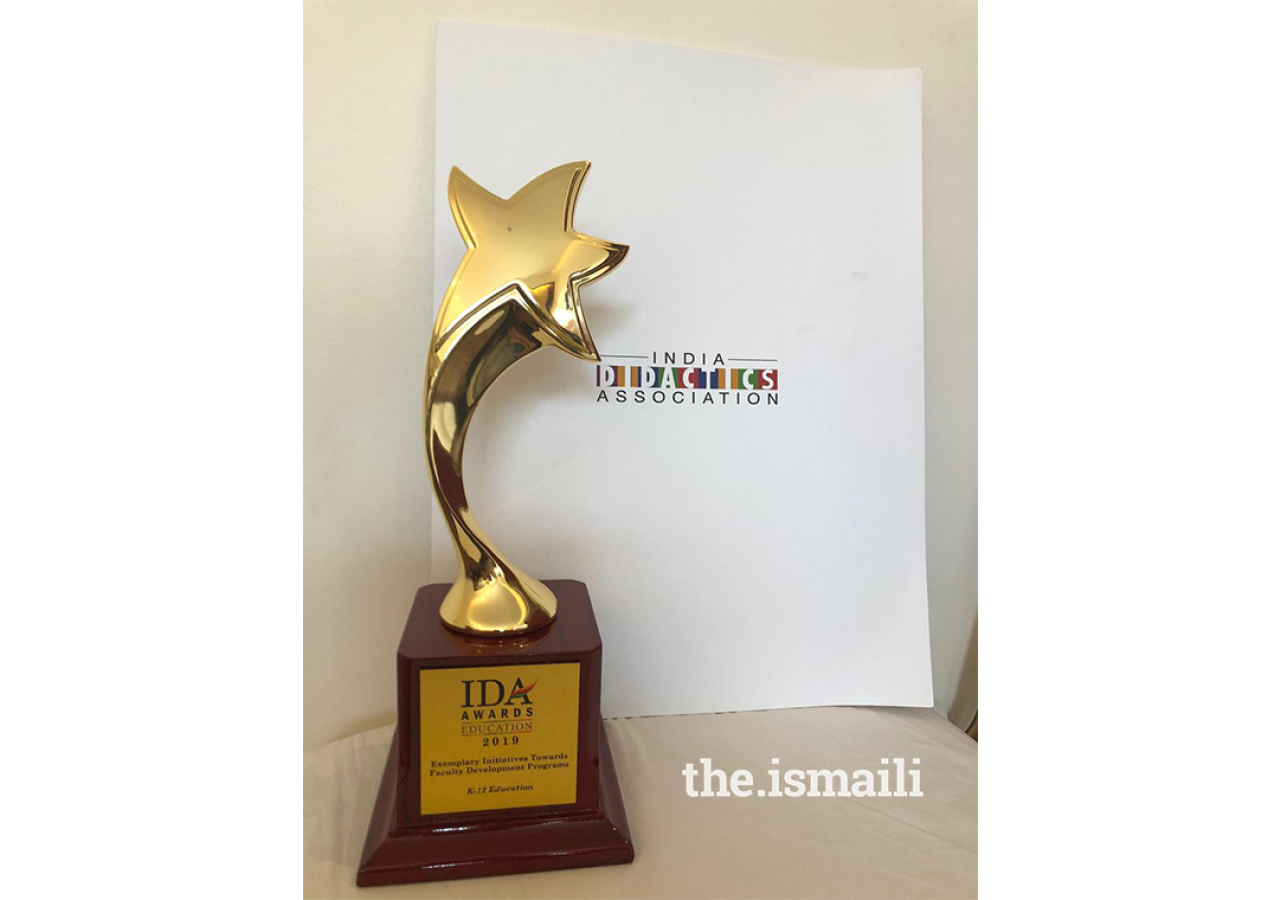 IDA Award Trophy - Awarded to Aga Khan School, Mundra