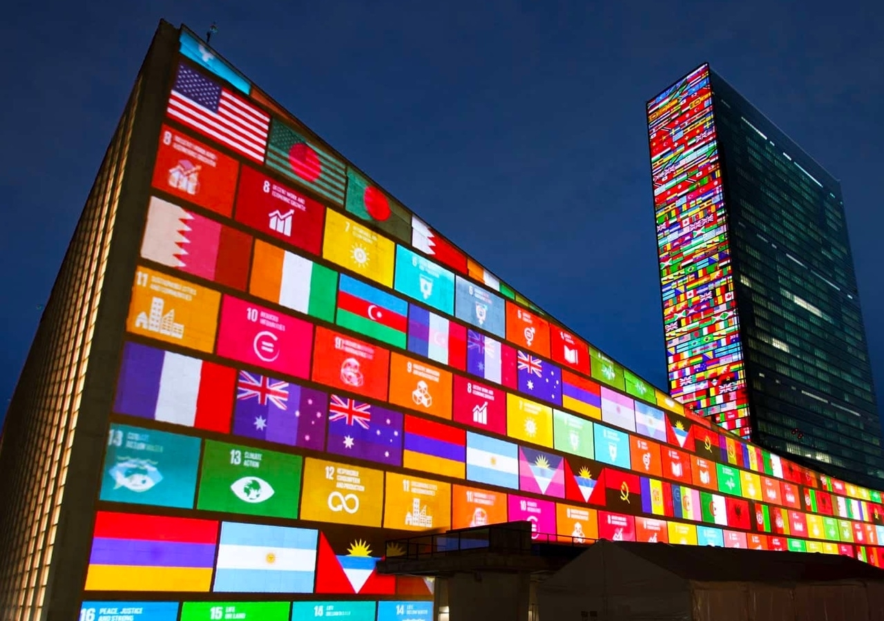 The United Nations is an intergovernmental organization responsible for maintaining international peace and security, developing friendly relations among nations, achieving international cooperation, and being a center for harmonizing the actions of nations.