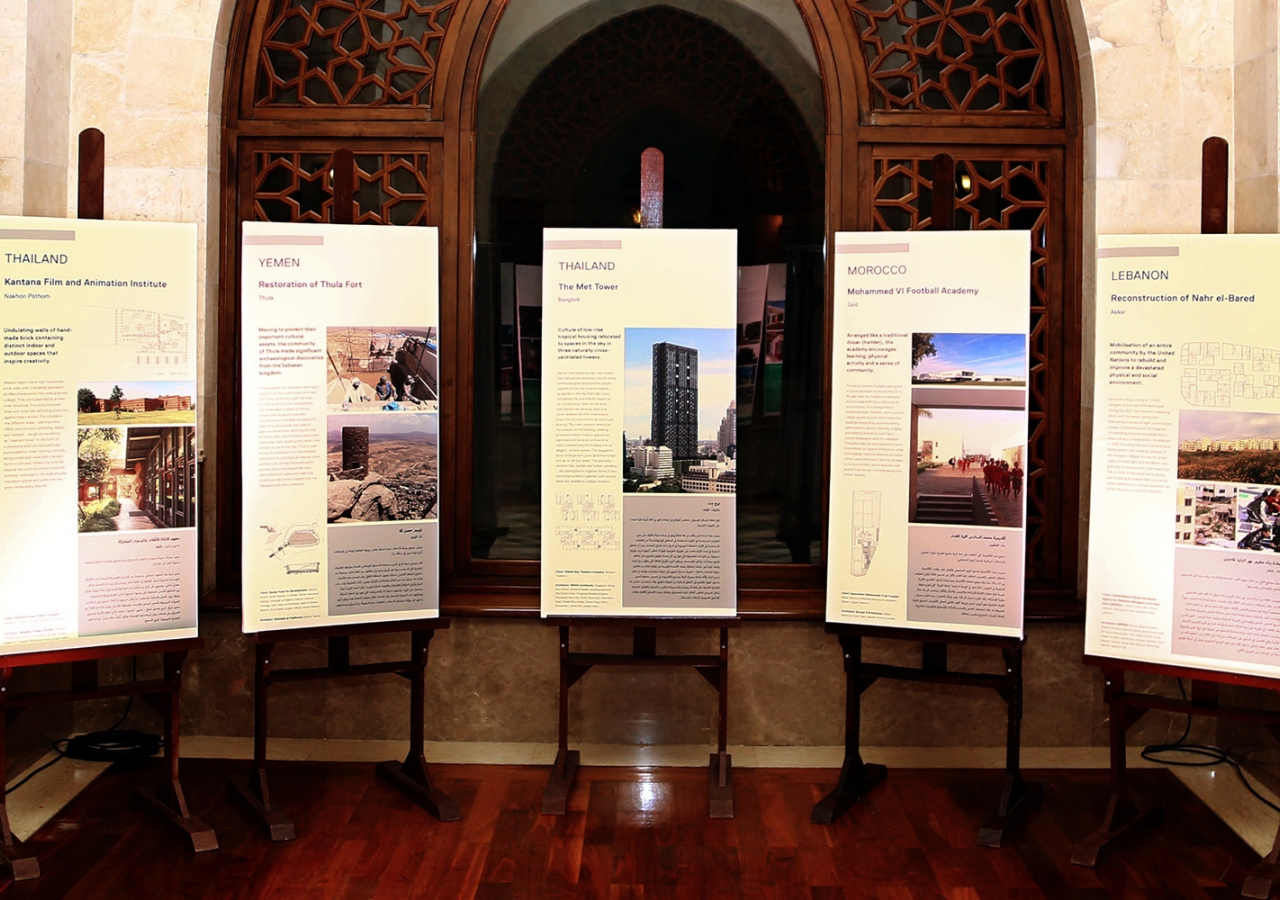 The suhour included an exhibition of winning projects from the Aga Khan Award for Architecture. Ismaili Council for the UAE