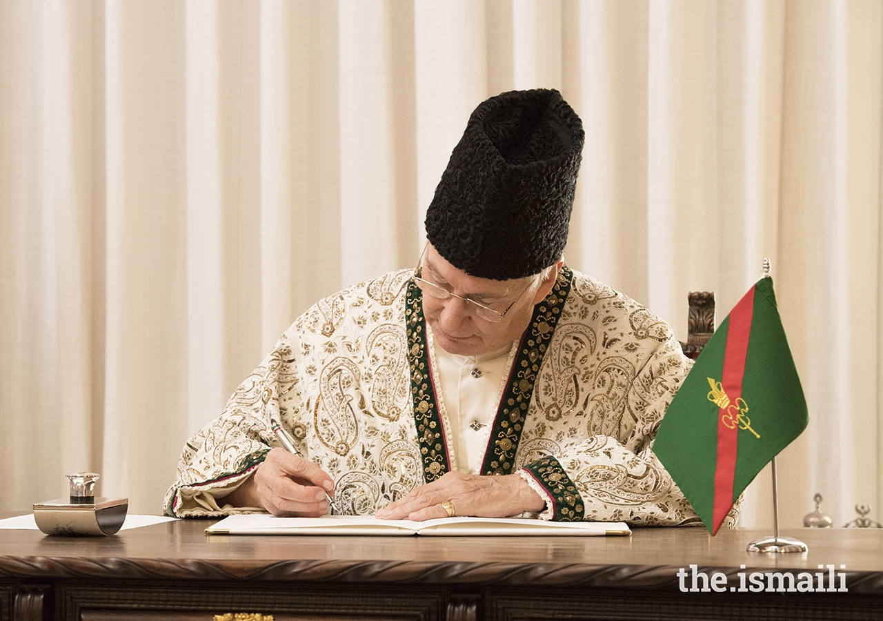 Mawlana Hazar Imam ordains the instrument to designate the Henrique de Mendonça Palace as the Seat of the Ismaili Imamat on 11 July 2018.