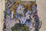 The Court of Gayumars from the Shahnama.