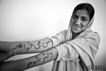 Dear World: I want to become a doctor (Diyana).