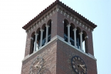 The Miller Bell Tower is an icon of the century-old Chautauqua Institution in upstate New York.