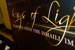 RAYS OF LIGHT: Glimpses into the Ismaili Imamat runs in Kampala between 12 – 16 October 2012. Photo: Courtesy of the Ismaili Council for Uganda